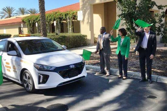 City of Chula Vista Unveils Electric Car